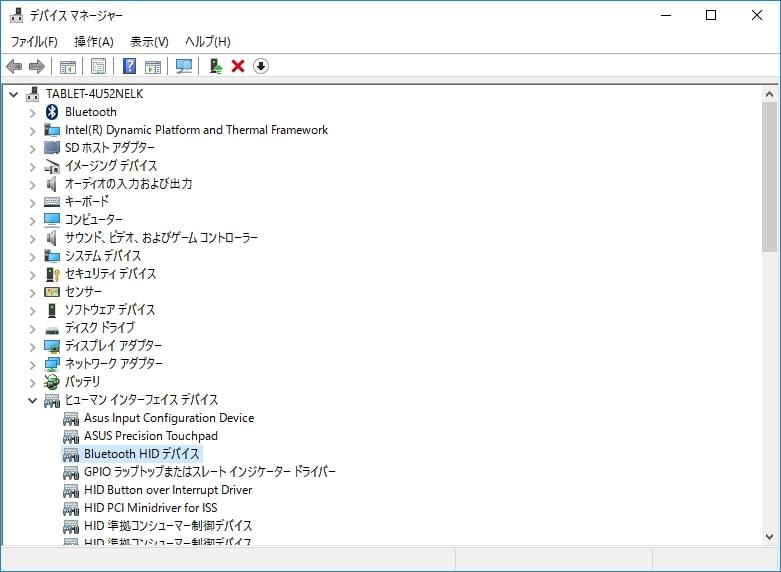 Bluetooth設定1