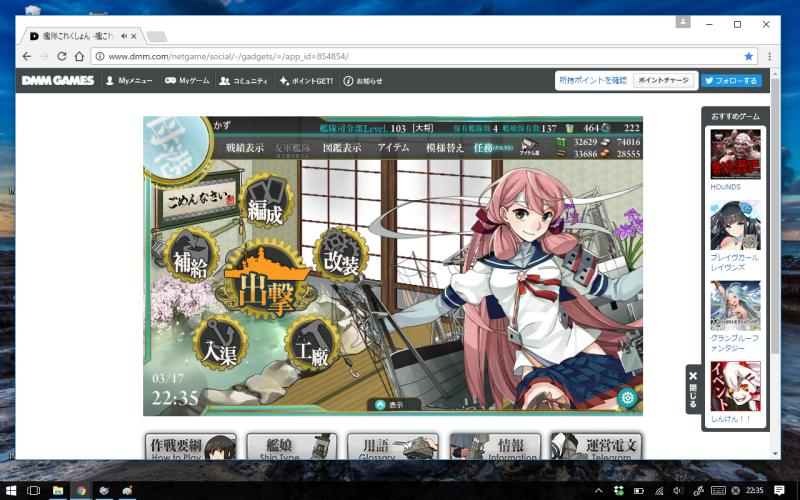 T102HA 艦これ