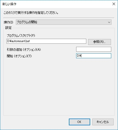 VHD 自動化 7