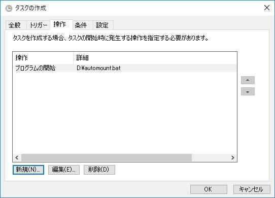 VHD 自動化 8