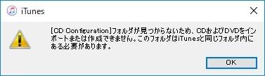 cd configuration