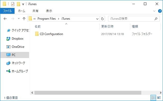 cd configuration1
