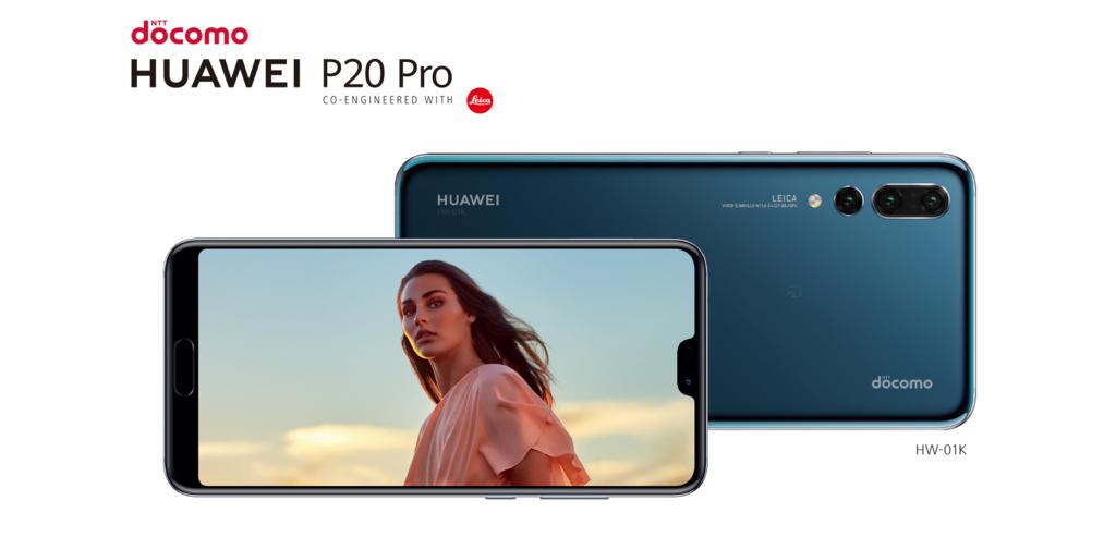 p20pro