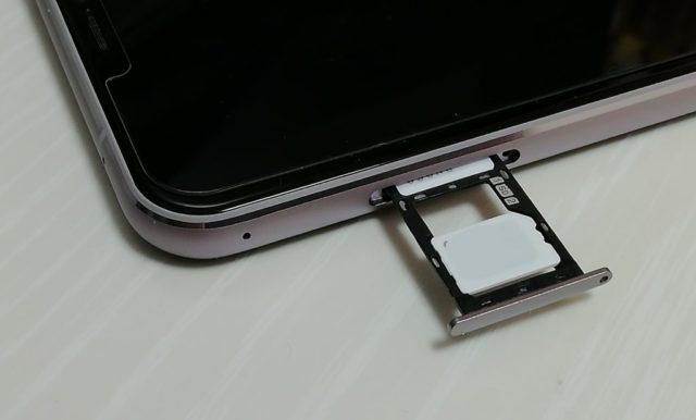 ZenFone 5 SIMスロット