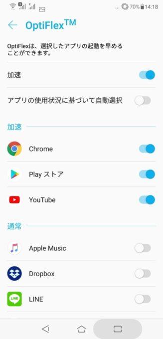 ZenFone 5 OptiFlex
