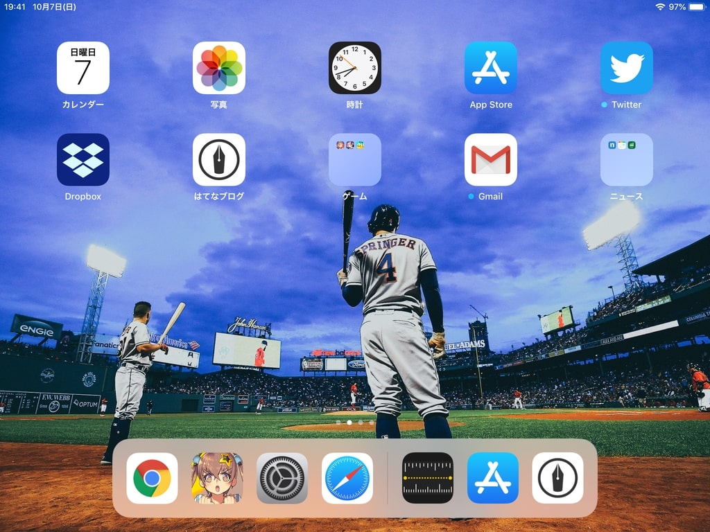 iOS 12 ホーム