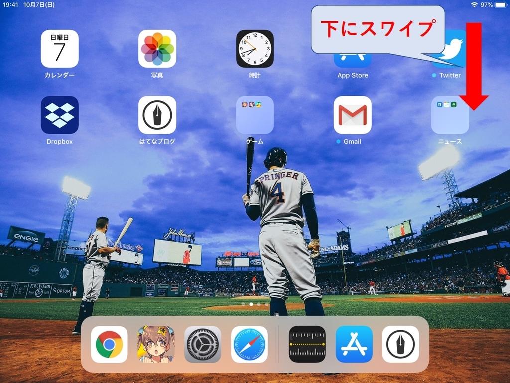 iOS12 コントロールセンター