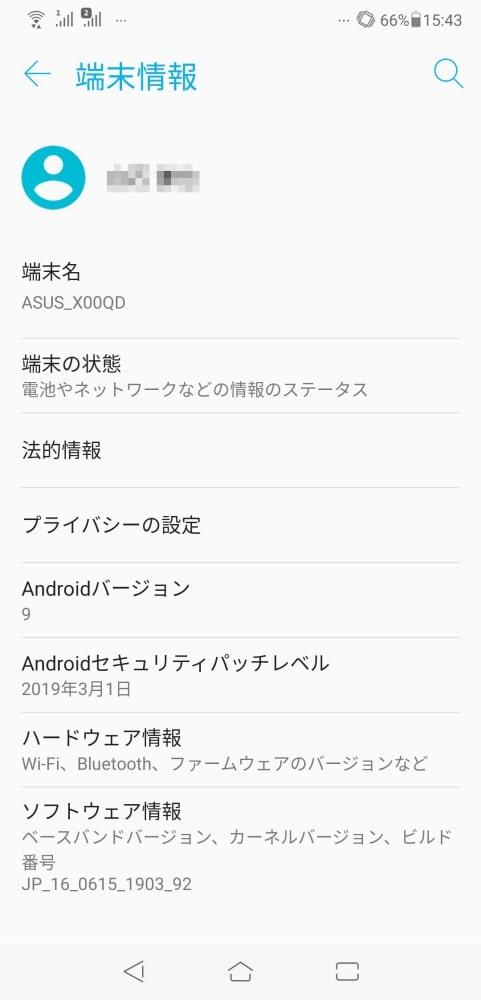 ZenFone 5 Android 9