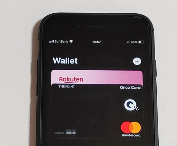 SE2 Apple Pay