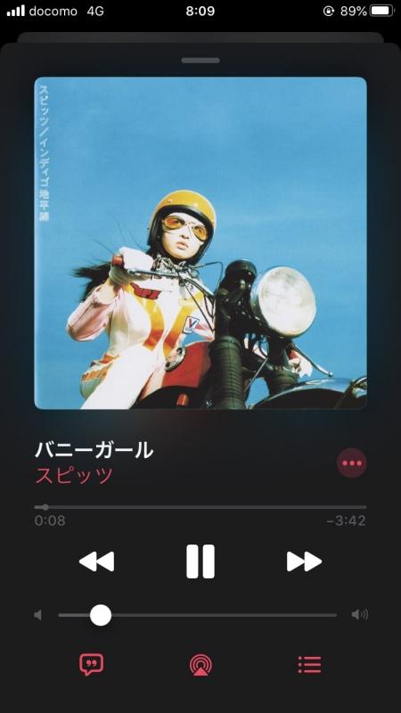 ロケットモバイル Apple Music
