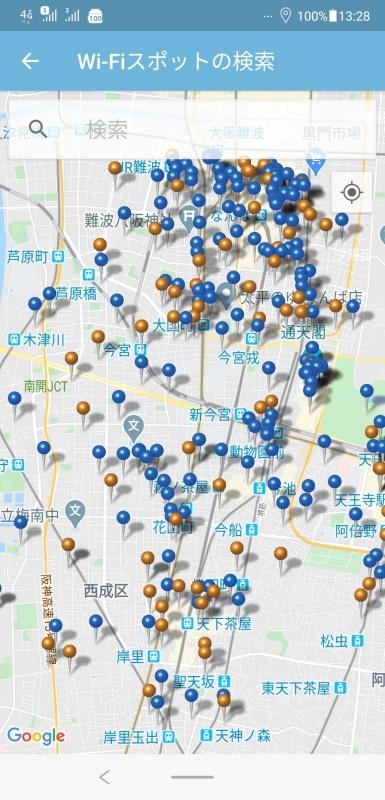 OCN Wi-Fi 検索