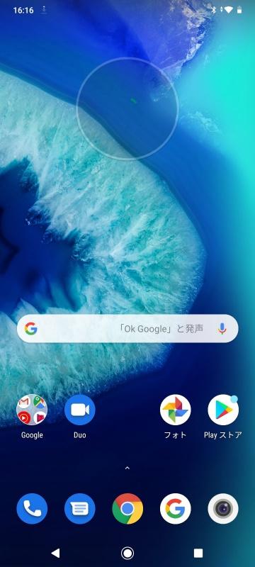 Moto G8 Power Lite ホーム画面