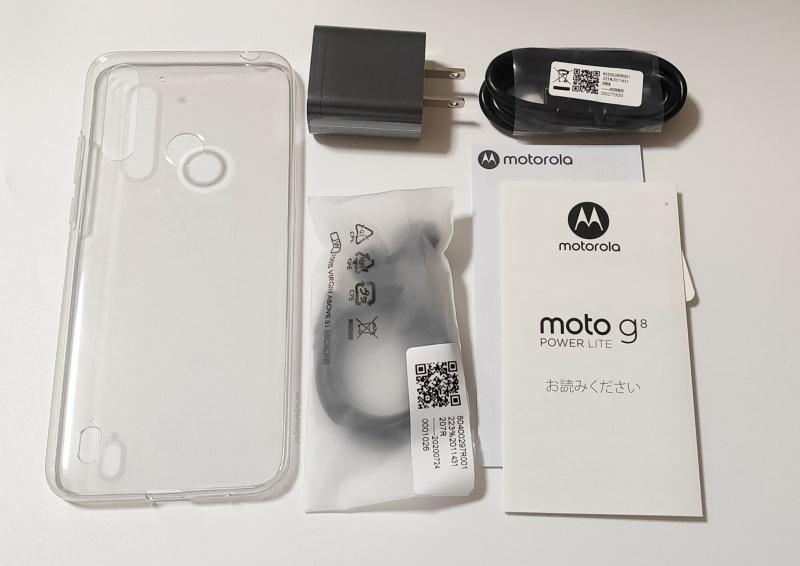 Moto G8 Power Lite 付属品