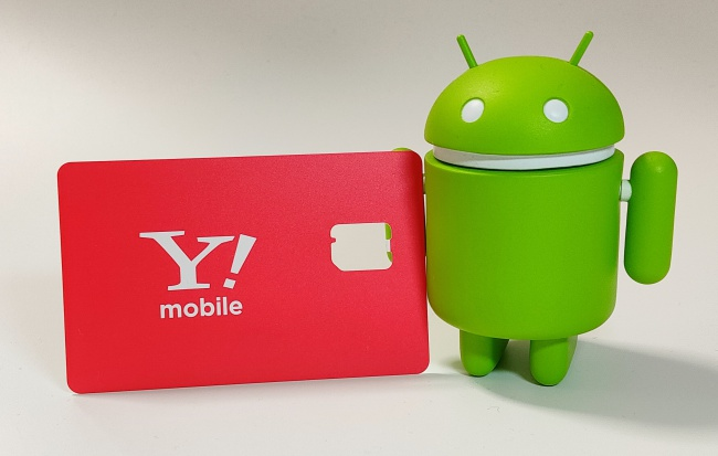 Y!mobile アイキャッチ
