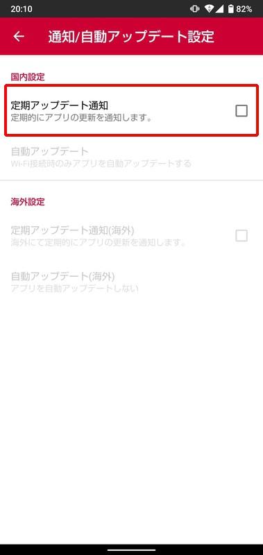 [設定]→[ドコモのサービス/クラウド]→[dアカウント設定]の順にタップしてください。