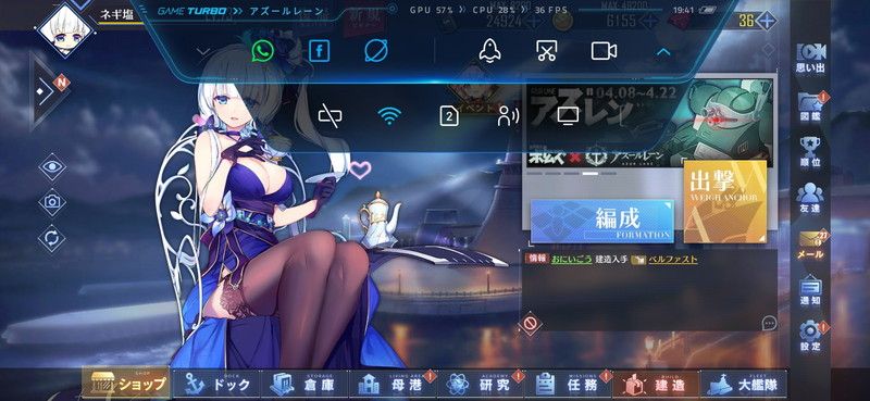 Redmi 9T ゲームターボ