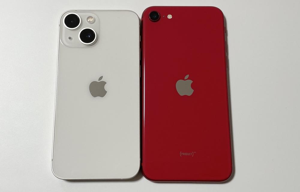 iPhone 13 mini SE