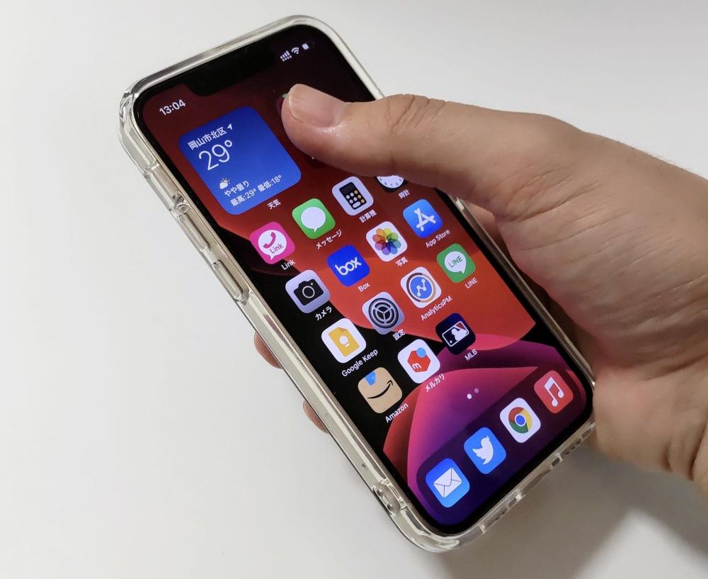 iPhone 13 mini 持ちやすい